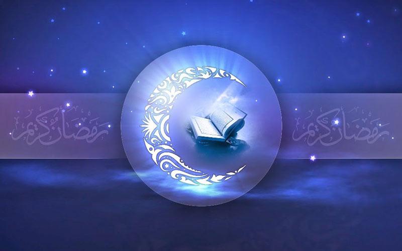 اعمال شب و روز اول ماه رمضان/