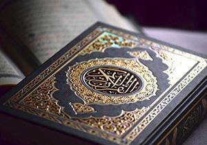 نخستین دوره آزمونهای پایانی تربیت داور حفظ قرآن در همدان برگزار می شود