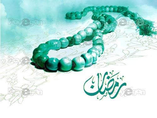 دعای مخصوص روز پنجم ماه رمضان + دانلود