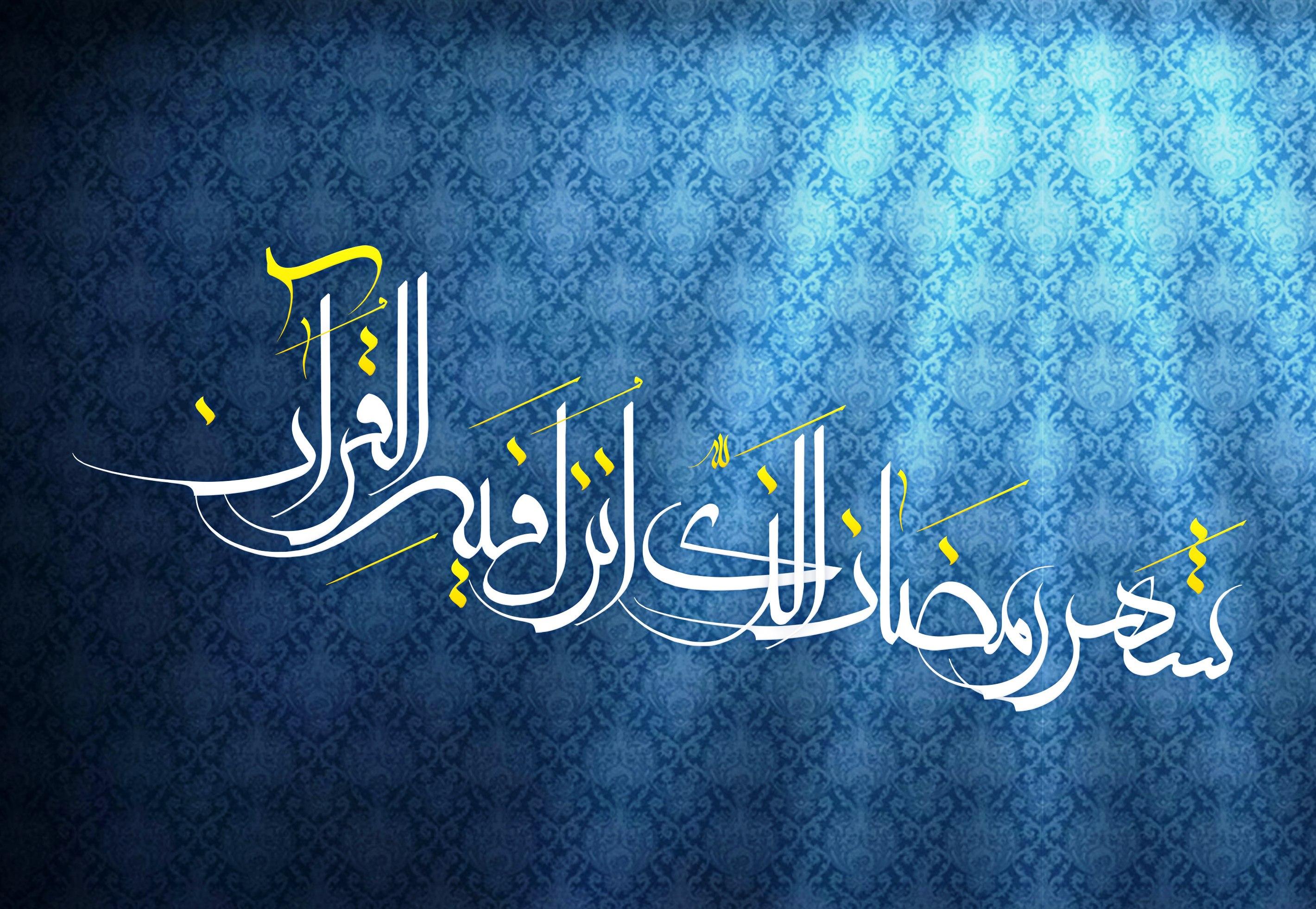 دعای مخصوص روز ششم ماه رمضان + دانلود