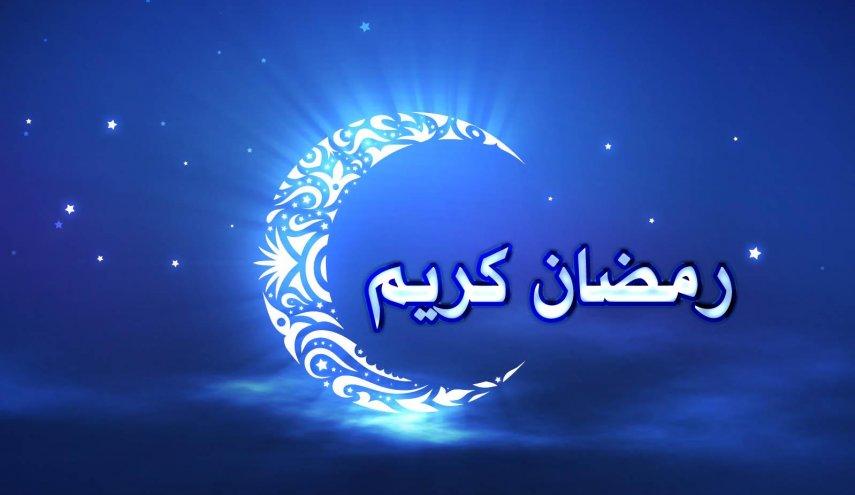 فضیلت خواندن سوره قدر در ماه رمضان
