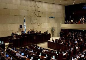 ارائه لایحه به رسمیت شناختن نسلکشی ارامنه به پارلمان رژیم صهیونیستی