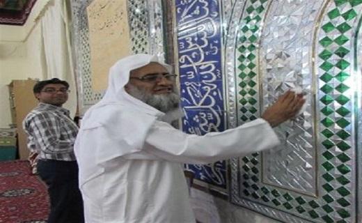 آداب و رسوم مردم سیستان وبلوچستان در ماه رمضان