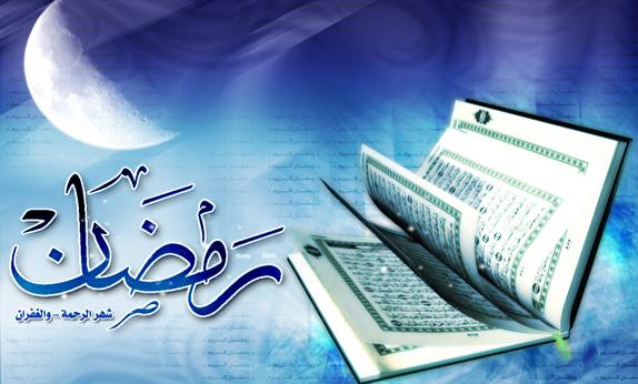 باشگاه خبرنگاران - شمیم رمضان از راه رسید/آیین های ماه مبارک رمضان در استان زنجان