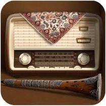 برنامههای امروز رادیو ارومیه پنج شنبه ۲۷ اردیبهشت ماه