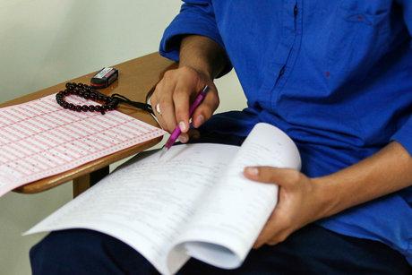 شنبه؛ آخرین روز ثبت نام در آزمون کاردانی به کارشناسی