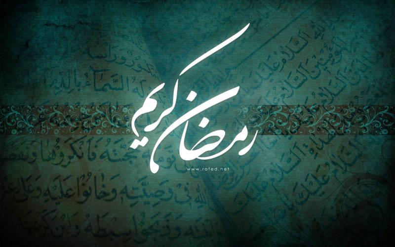 دعای مخصوص روز دهم ماه رمضان + دانلود