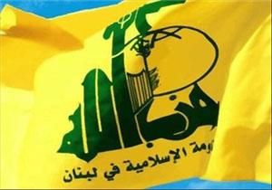 علت وضع تحریمهای جدید آمریکا علیه حزبالله چیست؟