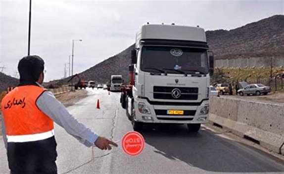 جاده چالوس فردا یکطرفه میشود/ممنوعیت تردد کامیونها در جاده هراز