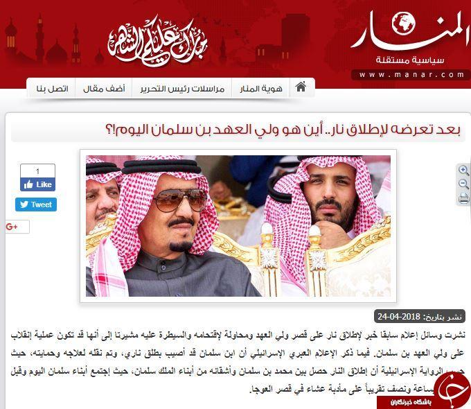 راز غیبت طولانی مدت محمد بن سلمان در رسانه ها و مراسم های رسمی چیست؟