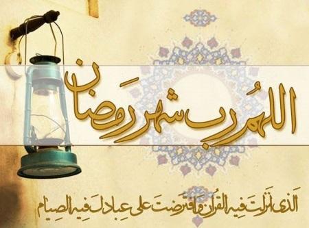 کد بهترین پیشوازهای ایرانسل و همراه اول ویژه ماه رمضان 1397