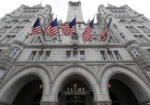 درآمد 40 میلیون دلاری ترامپ از هتلش در واشنگتن