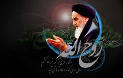 برگزاری ویژه برنامه های سالروز ارتحال امام در کهگیلویه وبویراحمد