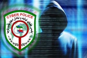 باشگاه خبرنگاران -انتقامجویی از طریق دسترسی به اطلاعات خصوصی در فضای سایبری