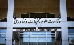مدرک دانشگاه آزاد ناموس ماست/افزایش سرانه اتاقهای تندرستی در سال ۹۷
