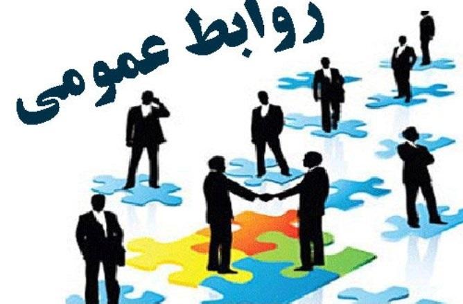 شورای هماهنگی روابط عمومیهای استان بوشهر فعال شد