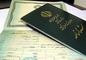 چگونه افراد بدون تابعیت می توانند تابعیت ایرانی بگیرند؟