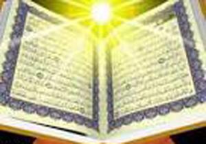 آغاز برنامههای فرهنگی ماه رمضان