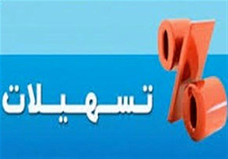 پرداخت تسهیلات به بانکهای عامل استان ایلام
