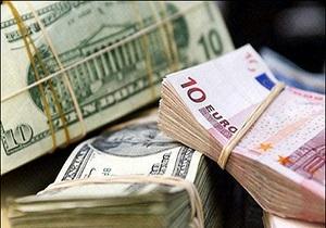 یورو جای دلار ؟ + فیلم