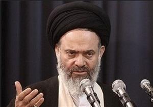 اقامه ی نماز جمعه قم فردا به امامت آیت الله حسینی بوشهری