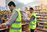 باشگاه خبرنگاران - نظارت ویژه در ماه مبارک رمضان بر بازار