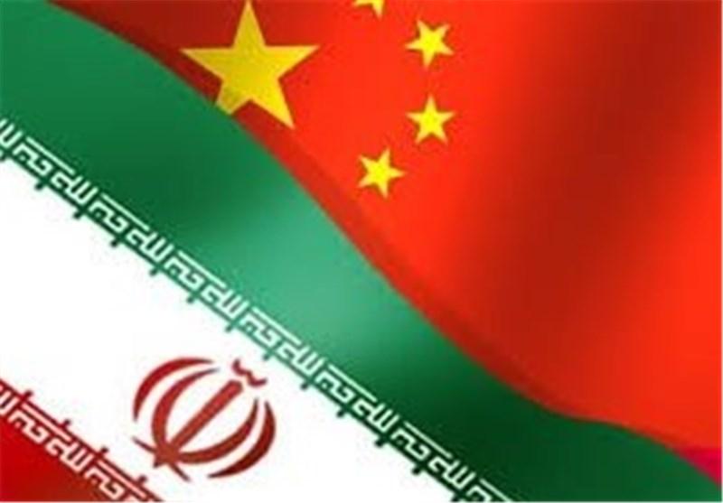 چینی ها سطح خرید نفت از ایران را حفظ می کنند