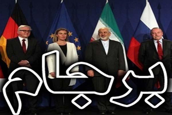 ایران نباید در برجامی بماند که هیچ سودی برایش ندارد