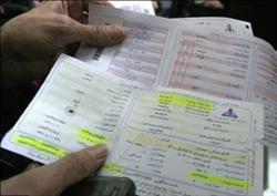 افزایش مبلغ فیش های گاز در استان ایلام