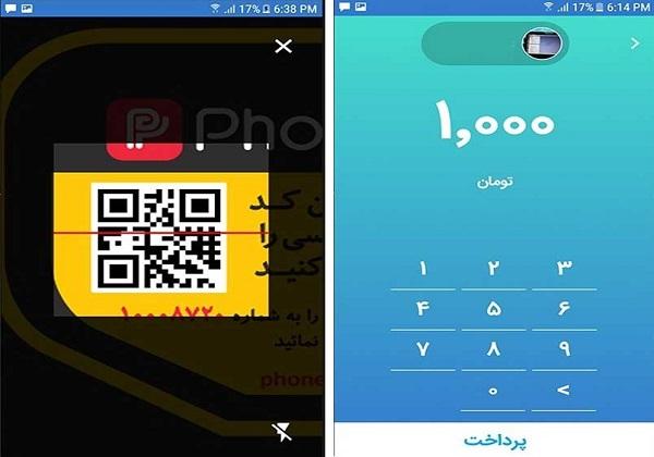 پرداخت کرایه تاکسی با موبایل بزودی امکانپذیر میشود
