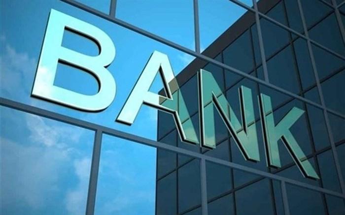 رفع موانع روابط بانکی با ایران در دستورکار بانکهای خصوصی اروپا