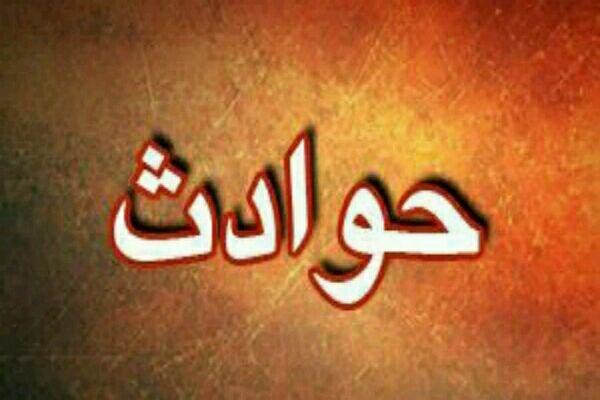 صدایی مهیب در  شهر سرابله به گوش رسید
