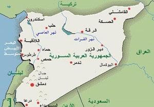 وقوع چند انفجار در حماه سوریه