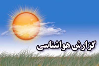 خارج شدن سامانه بارشی از استان