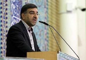 اهتمام جدی قوه قضائیه در برخورد با فساد/اروپا خواهان تغییر برخی قوانین ایران است