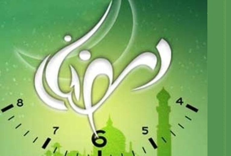 ساعت کاری ادارات بوشهردرماه رمضان تغییر نکرده است
