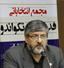 باشگاه خبرنگاران - ایران یکی از سه کشور برتر جهان در رشته تکواندو