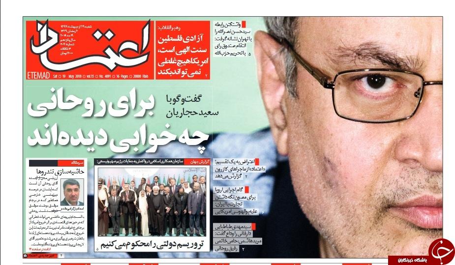 کشمکش اروپا و آمریکا/ ماکرون: به خاطر ایران مقابل آمریکا نمیایستیم