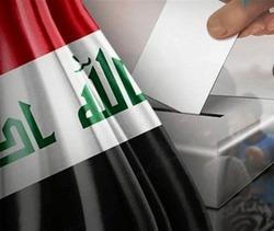 خبرنگار پرتابکننده کفش به سمت بوش نماینده پارلمان عراق شد+ عکس