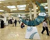 باشگاه خبرنگاران -جزئیات مراسم افتتاحیه نمایشگاه بینالمللی قرآن کریم اعلام شد