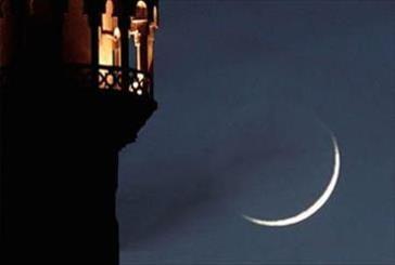 اوقات شرعی بیست و سوم ماه رمضان به افق تهران