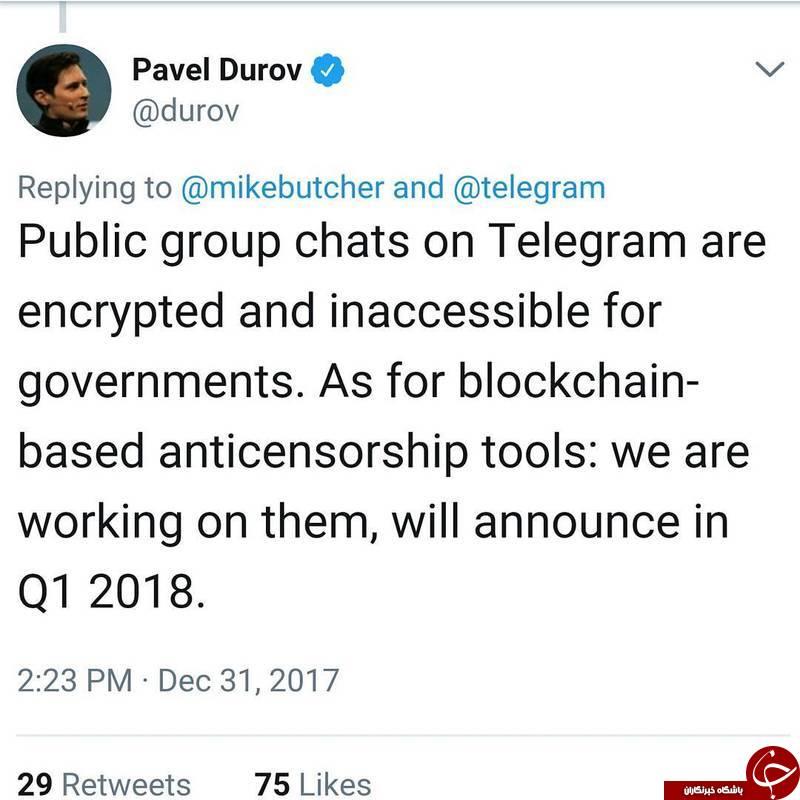 فناوری بلاک چین تلگرام چیست و آیا می تواند فیلترینگ را دور بزند؟