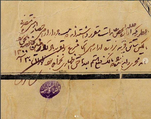 انتشار دست نوشته مصدق بر روی نقشه قزوین برای اولین بار