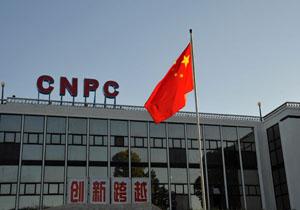 باشگاه خبرنگاران -شرکت ملی نفت چین در حال بررسی احتمال پر کردن جای توتال در پارس جنوبی