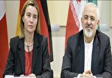 باشگاه خبرنگاران -الجزیره: ایران در تعامل با اتحادیه اروپا به طور کامل به این اتحادیه اعتماد نخواهد کرد