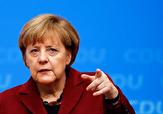 باشگاه خبرنگاران -شکایت حزب راستگرای آلمان از مرکل
