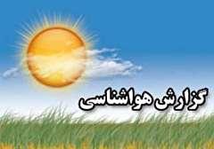 باشگاه خبرنگاران -وضعیت جوی 3 اردیبهشت ماه 97 سمنان