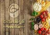 باشگاه خبرنگاران -مهار فشار خون بالا با میرزا قاسمی