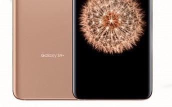 سامسونگ رنگ طلایی Galaxy S9 را برای اولین بار عرضه میکند