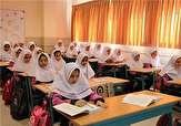 باشگاه خبرنگاران - روشهای جدید استخدام معلم در مدارس/ دیپلمهها جذب آموزش و پرورش میشوند